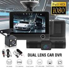 Auto DVR del Precipitare Della Macchina Fotografica Full HD 1080P Da 4.0 Pollici Tre Fotocamera IPS Schermo Videocamera per auto Dash Cam Video Recorder di Guida accessori per auto