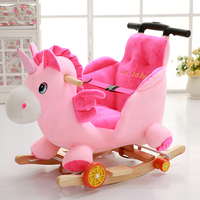 Wooden Horse Toy Baby Unicorn Design Swing Chair Kids Outdoor Ride On Toy