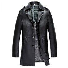 China Imported Men's PU Windbreaker Brand Designer Men's Automotive Genuine Leather Jackets Long 2017 Winter 4XL Streetwear C055