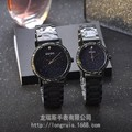 GUOU new cool black diamond watch personality fashion ladies watch the stars with stainless steel chassis