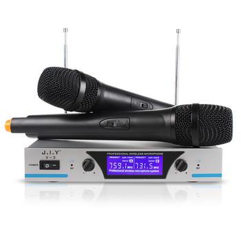 Ręczny bezprzewodowy mikrofon do Karaoke odtwarzacz Karaoke domu Karaoke mikser systemu dźwięk cyfrowy mikser Audio śpiew maszyna do V3 + tanie i dobre opinie REDAMIGO CN (pochodzenie)
