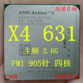 Free shipping for AMD Athlon II X4 631 quad-core FM1 2.6G 100w APU desktop CPU