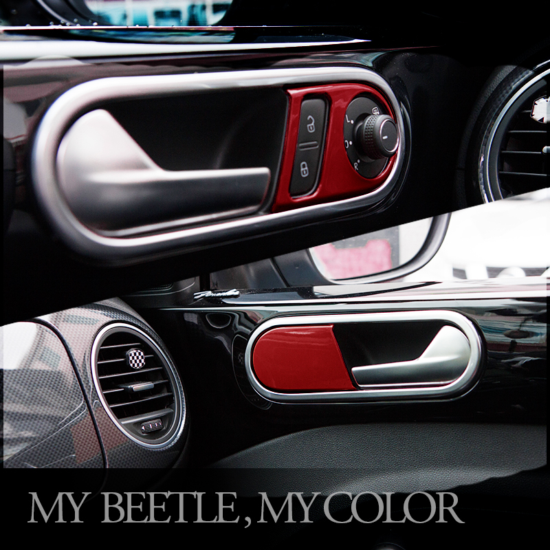 VW Beetle interior door handle frame cover surround panle trim moulding-in Interior Mouldings ...
