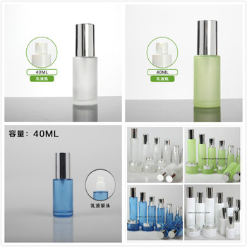 40ml frosted/green/blue/white glass bottle shiny silver lid for serum/lotion/emulsion/foundation/gel skin care cosmetic packing