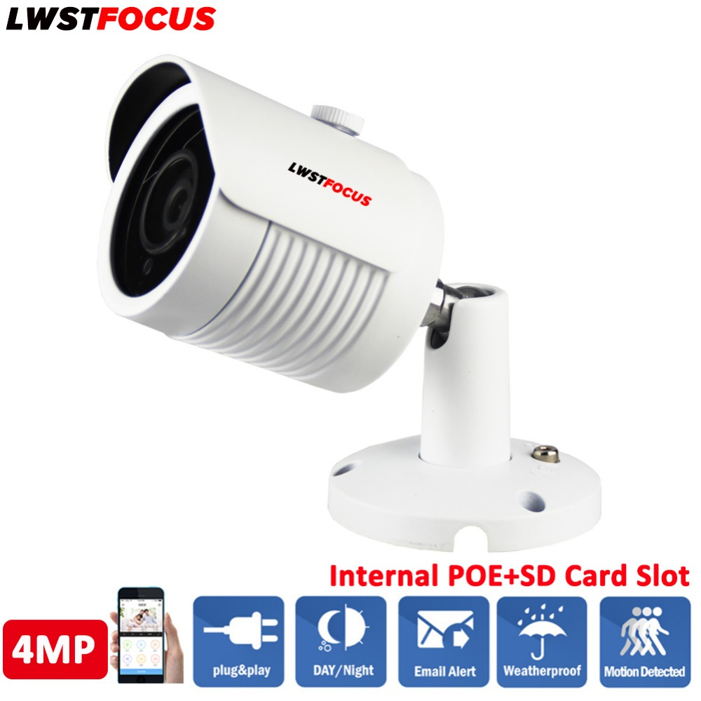 LWSTFOCUS Metal Outdoor Network Camera 4MP IR Bullet IP Camera POE CCTV Camera SD Card/TF Card Slot Hikvision private protocal lwstfocus 4mp ip camera poe onvif outdoor ip66 hd 4mp h 265 sd card slot ir security cctv ip camera multi language network dome