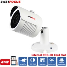 Lwstfocus металл открытый сети Камера 4mp ИК Пуля IP Камера POE CCTV Камера SD Card/TF карты Hikvision частный протокол