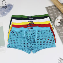 Woxuan Mesh Ademend Boxer Mannen Transparant Ondergoed Pouch Holle Mannen Sexy Boxer Shorts U Bolle Penis Polyester Underpants