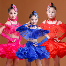 Girls Latin dance clothes  New Childrens Summer Costumes Fringe Bright Diamond Theatrical costumes
