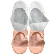 1 Pair Breathable Silicone Moisturizing Gel Heel Socks Cracke-Inclined Foot Skin