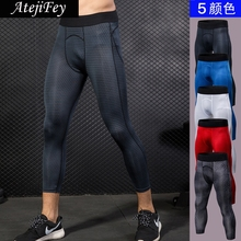 AtejiFey Mens Compression Pants Sports Leggings Fitness New Gym Tights Trousers Running Bodybuilding Men Yoga Pant Homme