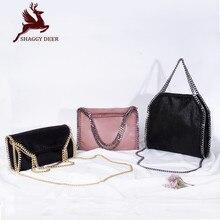 2017 Shaggy Олень звезда моды цепи мешок Европейский Роскошные ПВХ 3 цепь Crossbody Портативный сумки