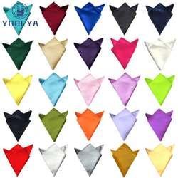 Роскошный 36 Цвета Hanky Для мужчин платок одноцветное Цвет белый, черный и розовый цвета платок 22 см Свадебная деловая Вечеринка полотенце