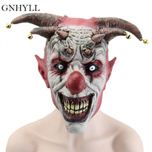 цены GNHYLL Halloween Mask Horror Jingle Jangle Clown Mask Environmental protection material Latex Cosplay Props Party Mask