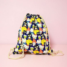 1 Pc New My Melody Little Twin Stars Pudding Cinnamoroll Dog Gudetama Hello Kitty Drawstring Bag Coin Bag for Kids' Plush Toys(China)