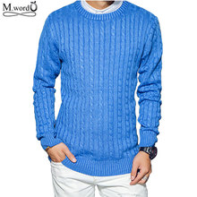 2018 New casual men sweater brand round neck solid pullover sweater Men Slim fit Knit cloth