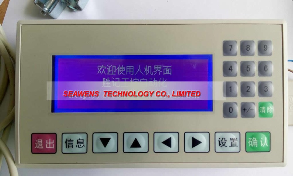 MD204L : HMI Operate Text Panel MD204L 4.3 STN 192x64 LED Nontouch Kinco OP Text display with OP Cable, FAST SHIPPING dhl ems 1pc uling d200m series frequency display panel 08 op 130a a2