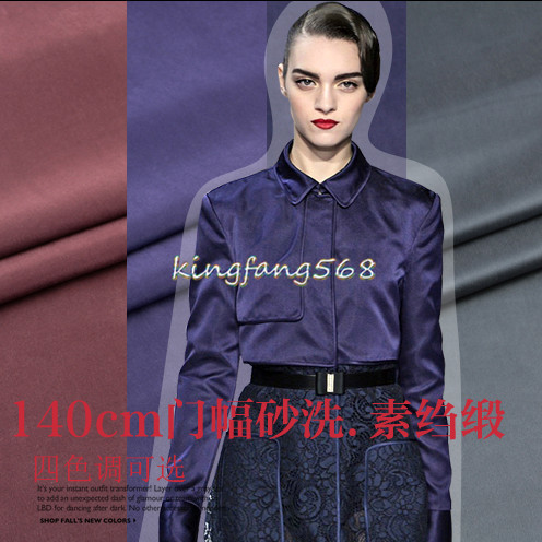 NY rhinestone store High Quality Designer 100% pure natural mulberry silk crepe satin plain clothing fabric Navy blue Red ocher 1meter S226