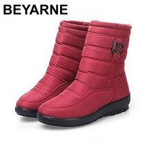 BEYARNE النساء الثلوج حذاء من الجلد الإناث سستة أسفل الشتاء الأحذية المضادة للانزلاق مقاوم للماء مرنة أفخم نعل بوتاس