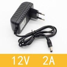 1 шт. 12V2A AC 100 V-240 адаптер конвертер DC 12V 2A 2000mA Питание ЕС Штекер 5,5 мм x 2,1-2,5 мм для Светодиодный CCTV
