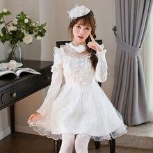 プリンセス甘いロリータドレスキャンディ雨オリジナル日本甘い襟蝶シフォン長袖プリンセスドレスC22CD7201