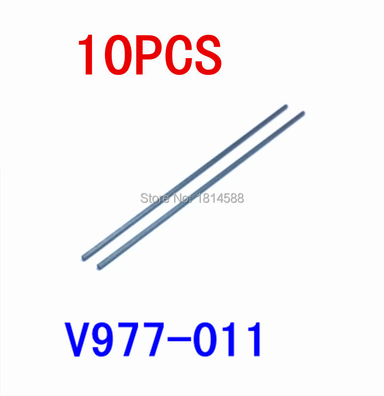 1.9g Plastic Servo for Wltoys A600 K100 K110 K123 K124 V977 RC Helicopter JI