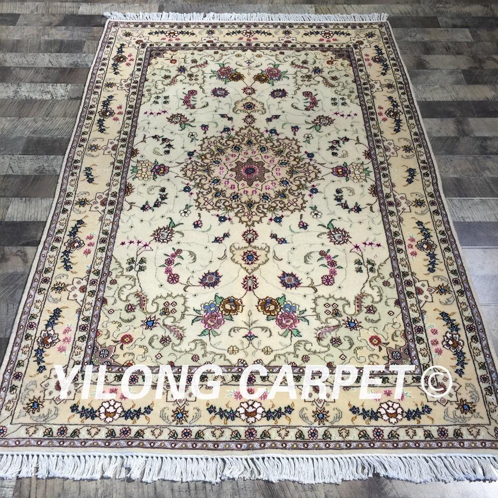 Handmade Persian Wool Silk Rug