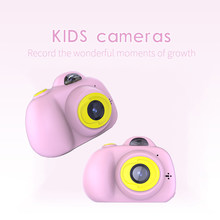 Kids camera Cute Mini Digital Camera 2 Inch Cartoon Educational Toys Camera Children Birthday Gift video camera Built-in game(China)
