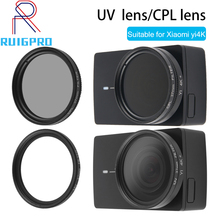 цена на Guigpro  UV CPL 37mm Circular Polarizer Lens Filter+Lens Adapter+Protective Lens Cap For Xiaomi yi 2 4K  Xiaoyi 4K Action Camera