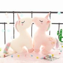30/40/50cm Creative dream rainbow unicorn doll plush toy cute girl heart animal baby for girlfriend birthday gifts
