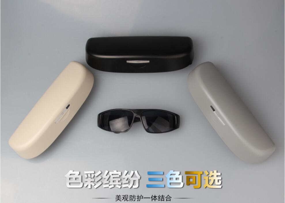 For Audi Q3  8U 2012-2015 Inner Car Front Sunglasses Holder Glasses Case 1pcs