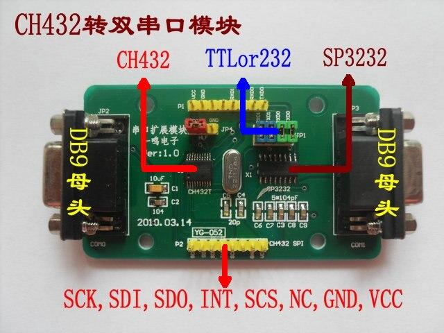 Erweiterte dual serielle modul CH432 SPI IIC schnittstelle ...