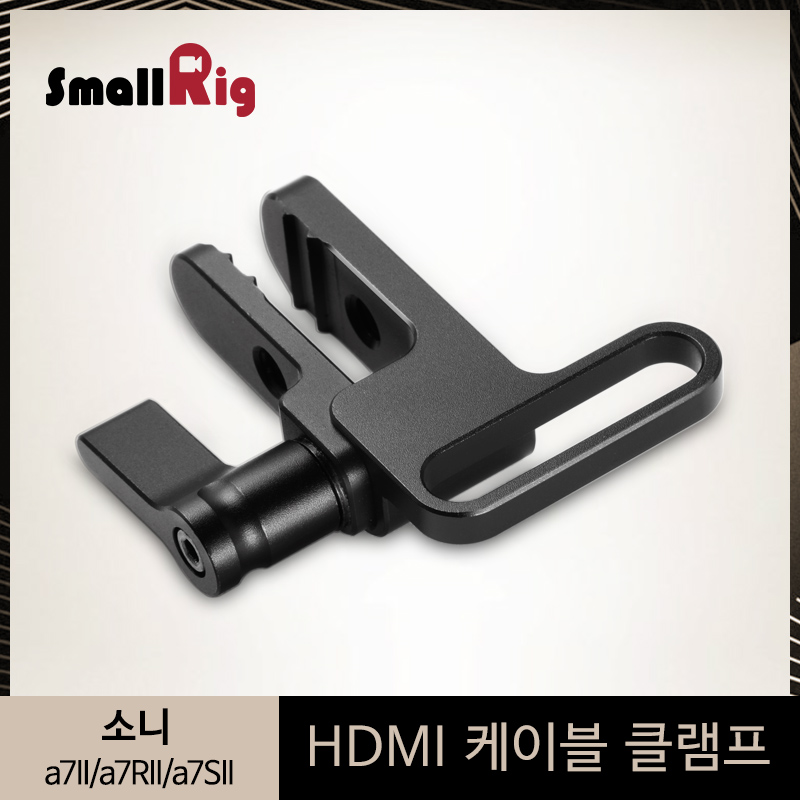 SmallRig HDMI Cable Clamp for Sony a7II/a7RII/a7SII DSLR <font><b>Camera</b></font> Cage With Two <font><b>1/4</b></font>