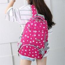 Новинка 2017 года школьные сумки рюкзак школьный модная детская одежда прекрасные рюкзаки для детей девочек-подростков мальчиков школьников Mochila