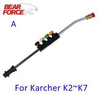 Шайба автомобиля Металл Лэнс копье палочка с 5 Быстрый сопло вращающаяся Форсунка для Karcher K1 K2 K3 K4 K5 K6 K7 мойка высокого давления
