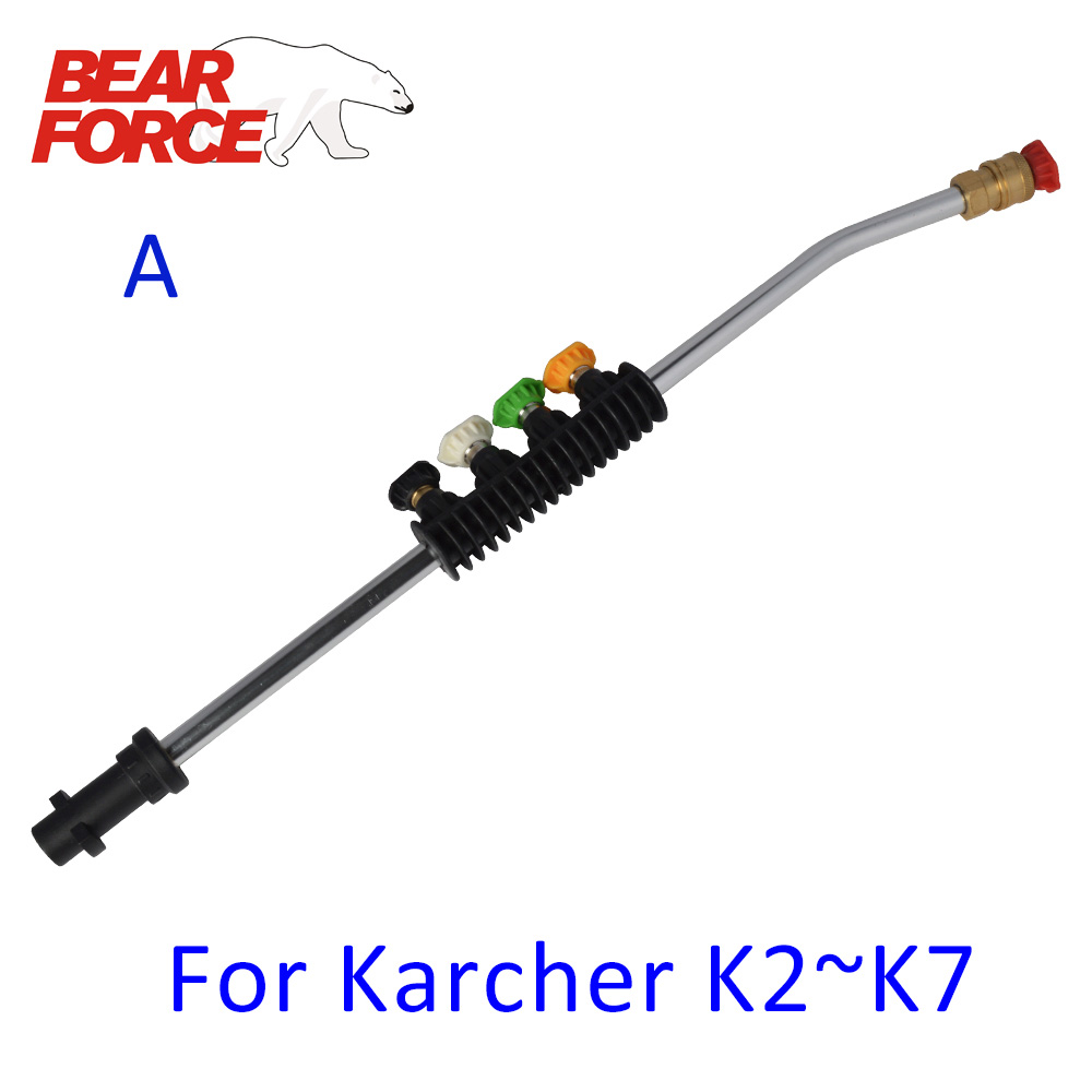 car-washer-metal-lance-spear-wand-with-5-quick-jet-nozzle-rotating-nozzle-for-karcher-k1-k2-k3-k4-k5-k6-k7-high-pressure-washers