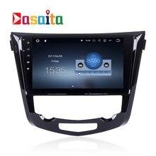 qashqai Radio X-Trail 2014 2015 headunit for Qashqai Android Audio GPS stereo headunit Radio WIFI browser map 1.6GHz TDA7850 RDS