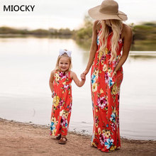 цены на 2019 Family matching mother daughter dresses Mommy and me clothes striped mom and daughter dress kids parent child outfits E0175  в интернет-магазинах