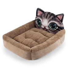 siheng pet 3d realistic pattern pet bed soft kennel pet mat dog beds for small dogs