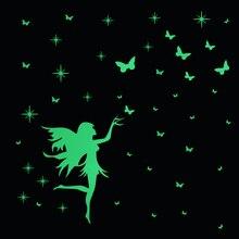 Hada estrellas y mariposa brillo pegatina decoración de habitación de niños pegatina luminosa para pared calcomanía niños niño niña dormitorio DIY decoración para el hogar