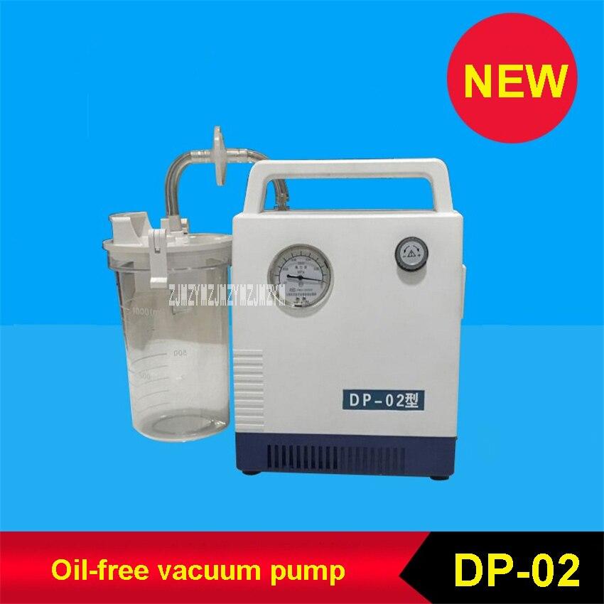 DP 02 безмасляный вакуумный насос небольшой мембранный Электрический вакуумный насос лабораторный Портативный безмасляный вакуумный насос