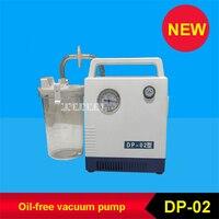 DP 02 Oil free вакуумный насос небольшой диафрагмы Электрический вакуумный насос лаборатории Портативный Oil free вакуумный насос 220 V 110 W 20 50 л/мин