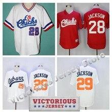 Minanser mens  29 béisbol Bo Jackson Jersey  28 Bo Jackson polluelos moive  Jerséis blanco 040cfaecdb3