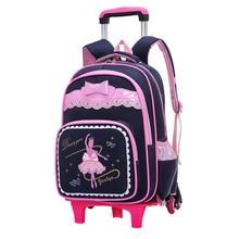 2 колеса дети школьные сумки тележки рюкзак выкройка коробки Роллинг камера дети съемный и ортопедических сумка
