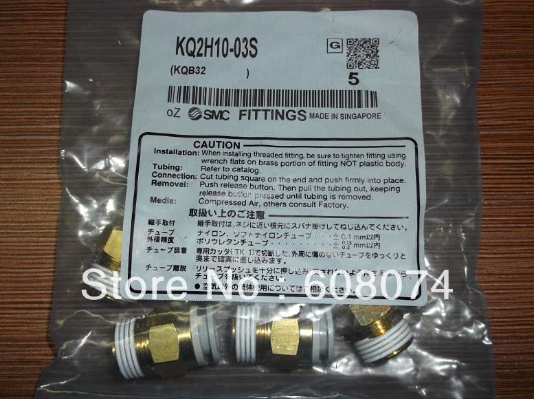 10 PIECE NEW,PART # KQ2H10-03S SMC FITTING MALE CONNECTORS 10 pcs new part kq2h08 02s smc fitting male connectors