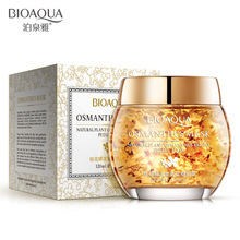 bioaqua Mask Plant Osmanthus Bright Petals Clay Sleeping Treatment Facial Mask Nourishing Moisturizing Acne Beauty Face Care