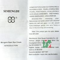 Крем для кожи вокруг глаз Simengdi
