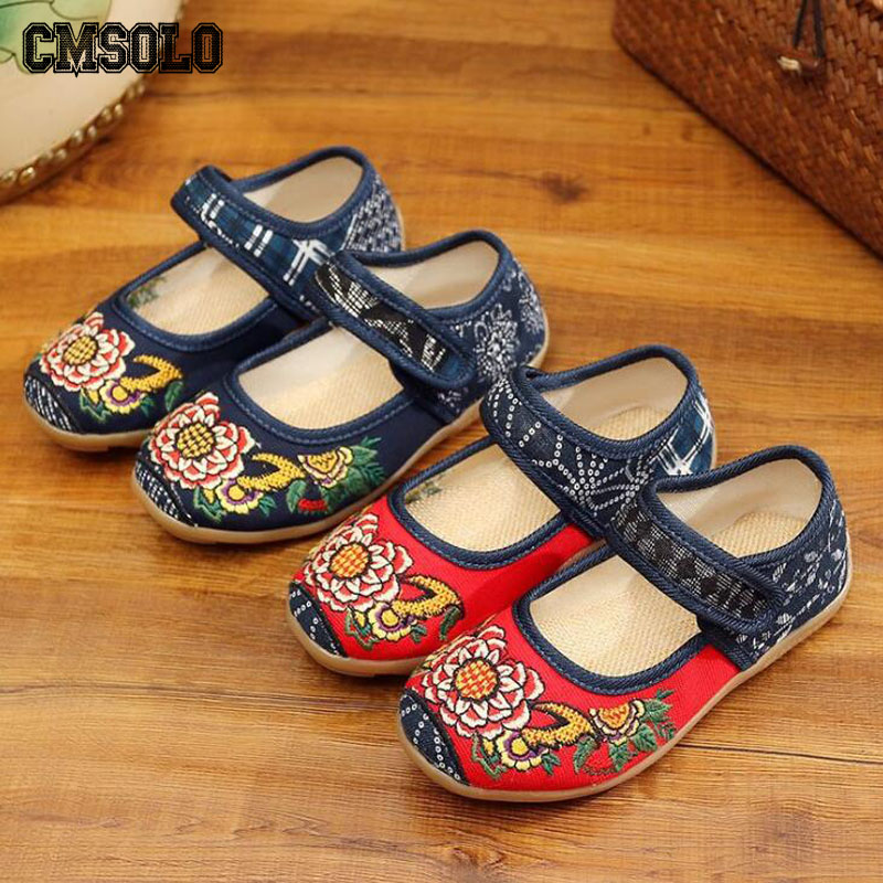 CMSOLO Childrens Shoes Summer Autumn Kids Boys Girls New 2018 Shoes Round Embroidered National Style Casual Walking Size 26-35