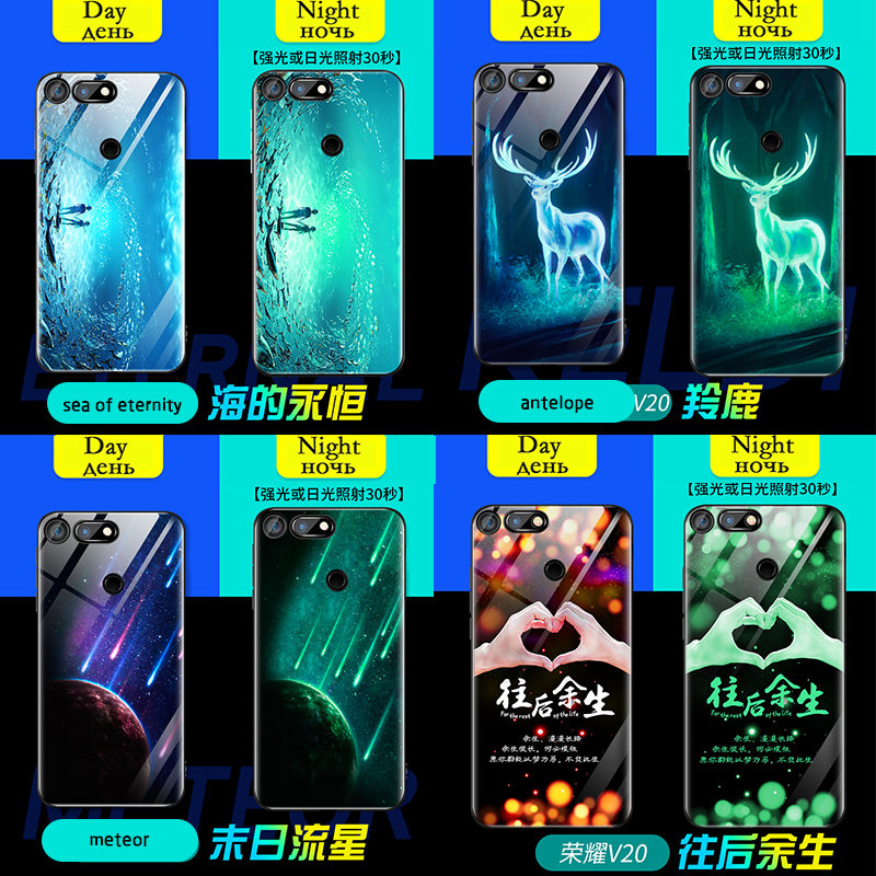 Luminous Glass Phone Cases For Huawei Honor V20 8X luxury glass back cover huawei 8A 7A pro Tempered case Coque