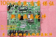 L26R3 L26R1B L32R1B motherboard 0091801439B multiple screens