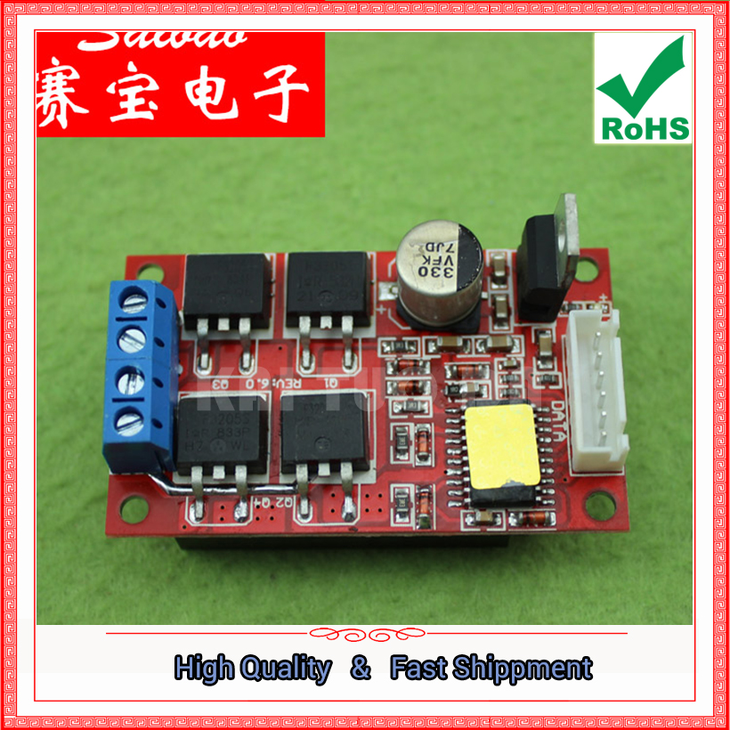 Free Shipping 1pcs 450W High Power DC Motor Driver Board Positive and Negative Brake 12V 24V 36V Full PWM MODULE (C3B5)